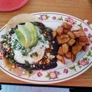 Huevos Rancheros with Carne Asada